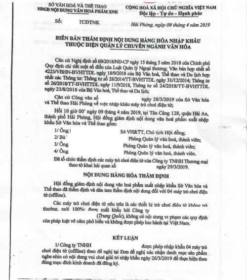 Mẫu biên bản thẩm định nội dung hàng hóa nhập khẩu