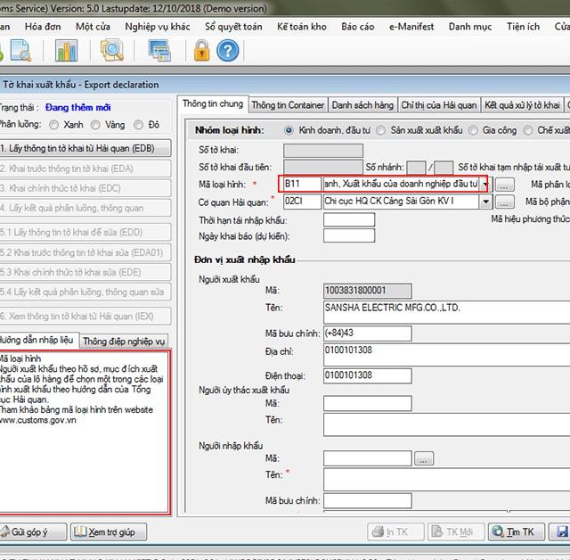 Việc khai báo dữ liệu trên phần mềm điện tử hải quan rất tiện lợi và dễ thực hiện